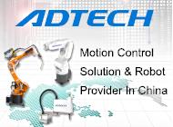 ADTECH(SHENZHEN)TECHNOLOGY CO., LTD.