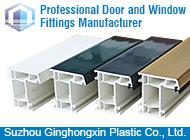 Suzhou Ginghongxin Plastic Co., Ltd.