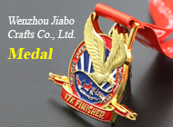 Wenzhou Jiabo Crafts Co., Ltd.