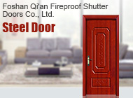 Foshan Qi'an Fireproof Shutter Doors Co., Ltd.