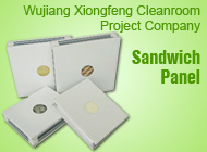 Wujiang Xiongfeng Cleanroom Project Company