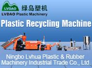 Ningbo Lvhua Plastic & Rubber Machinery Industrial Trade Co., Ltd.