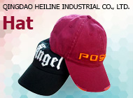 QINGDAO HEILINE INDUSTRIAL CO., LTD.