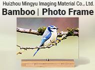 Huizhou Mingyu Imaging Material Co., Ltd.