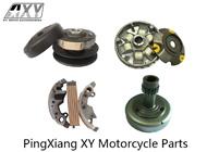 Pingxiang XY Motorcycle Parts Company