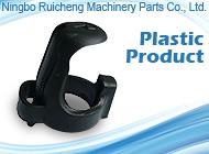 Ningbo Ruicheng Machinery Parts Co., Ltd.