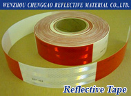 Wenzhou Chenggao Reflective Material Co., Ltd.