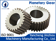 Yancheng Jinzhou Machinery Manufacturing Co., Ltd.