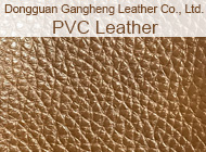 Dongguan Gangheng Leather Co., Ltd.