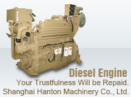 Shanghai Hanton Machinery Co., Ltd.
