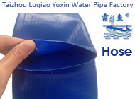 Taizhou Luqiao Yuxin Water Pipe Factory
