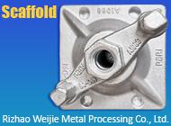 Rizhao Weijie Metal Processing Co., Ltd.