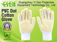 Guangzhou Yi Sen Protective Equipment Technology Co., Ltd.