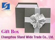 Changzhou Stand Wide Trade Co., Ltd.