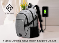 Fuzhou Junding Weiye Import & Export Co., Ltd.