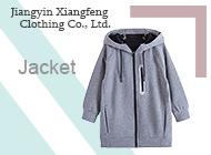 Jiangyin Xiangfeng Clothing Co., Ltd.