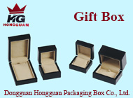 Dongguan Hongguan Packaging Box Co., Ltd.