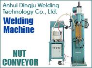 Anhui Dingju Welding Technology Co., Ltd.