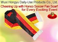 Wuxi Hongyu Daily-Use Products Co., Ltd.
