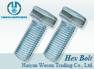 Haiyan Weson Trading Co., Ltd.