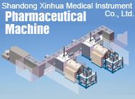 Shandong Xinhua Medical Instrument Co., Ltd.