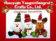 Zhaoyuan Yangxinhongrui Crafts Co., Ltd.