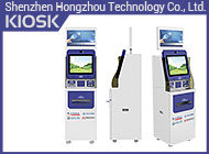 Shenzhen Hongzhou Technology Co., Ltd.