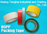 Beijing Tonghai Industrial and Trading Co., Ltd.
