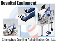 Changzhou Qianjing Rehabilitation Co., Ltd.