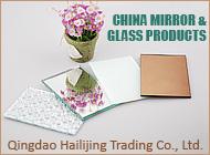 Qingdao Hailijing Trading Co., Ltd.