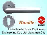 Proize Intellectronic Equipment Engineering Co., Ltd. Jiangmen City