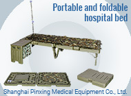 Shanghai Pinxing Medical Equipment Co., Ltd.