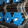 Seamless Pipe - Shanghai Vast Link Industrial Co., Ltd.