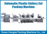 Ruian Hongtai Packing Machine Co., Ltd