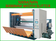 Ruian Sanlian Packing Machinery Factory