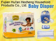 Fujian Hui'an Hecheng Household Products Co., Ltd.
