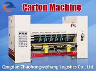 Qingdao Zhaohongweihang Logistics Co., Ltd.