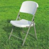 Folding Chair - Zhejiang Lifan Furniture Co., Ltd.