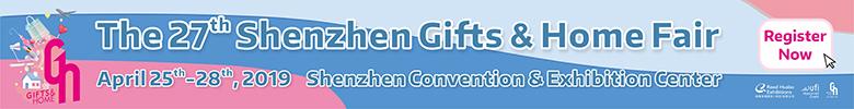 The 27th China (Shenzhen) International Gifts,Handicrafts,Watches&Houseware Fair