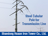 Shandong Huaan Iron Tower Co., Ltd.