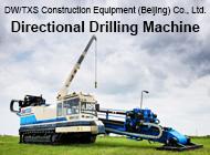 DW/TXS Construction Equipment (Beijing) Co., Ltd.