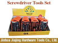Jinhua Jiajing Hardware Tools Co., Ltd.