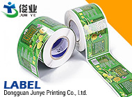 Dongguan Junye Printing Co., Ltd.