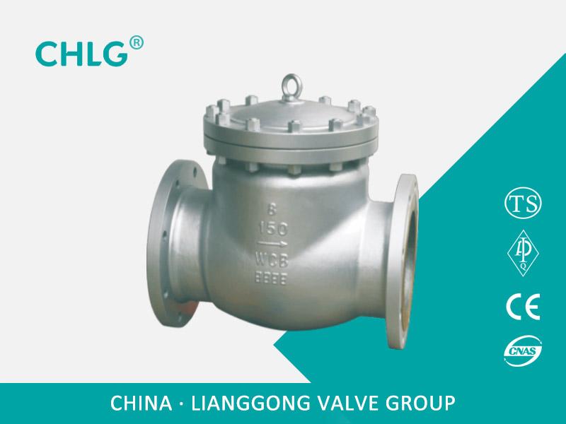 Lianggong Valve Group Co., Ltd.