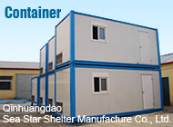 Qinhuangdao Sea Star Shelter Manufacture Co., Ltd.
