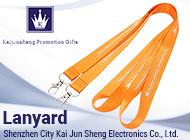 Shenzhen City Kai Jun Sheng Electronics Co., Ltd.
