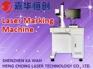 SHENZHEN KA WAH HENG CHONG LASER TECHNOLOGY CO., LTD.