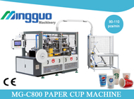 Ruian Mingguo Machinery Co., Ltd.