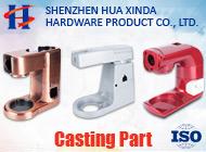 SHENZHEN HUA XINDA HARDWARE PRODUCT CO., LTD.