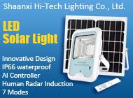 Shaanxi Hi-Tech Lighting Co., Ltd.